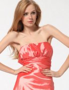 Coral Strapless Taffeta Long Gown